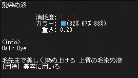 118_1